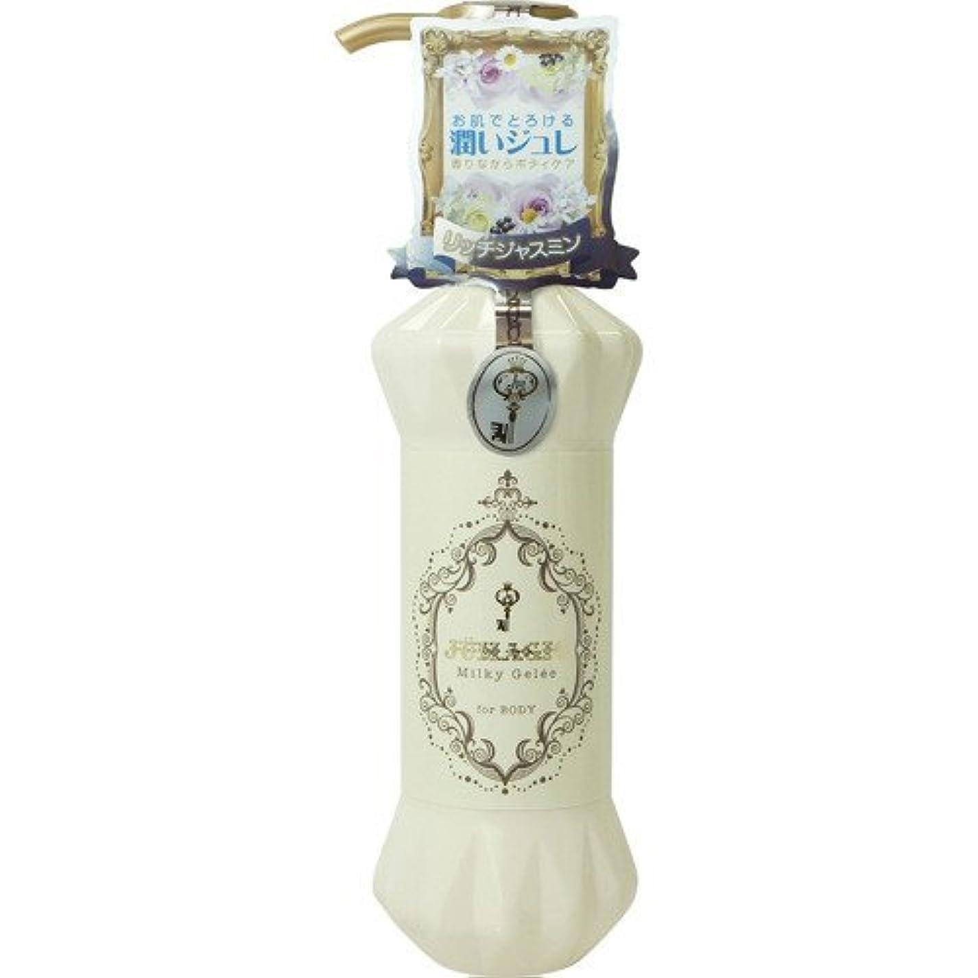 給料合体神社ジュマジック ミルキージュレ 06 リッチジャスミン 150mL