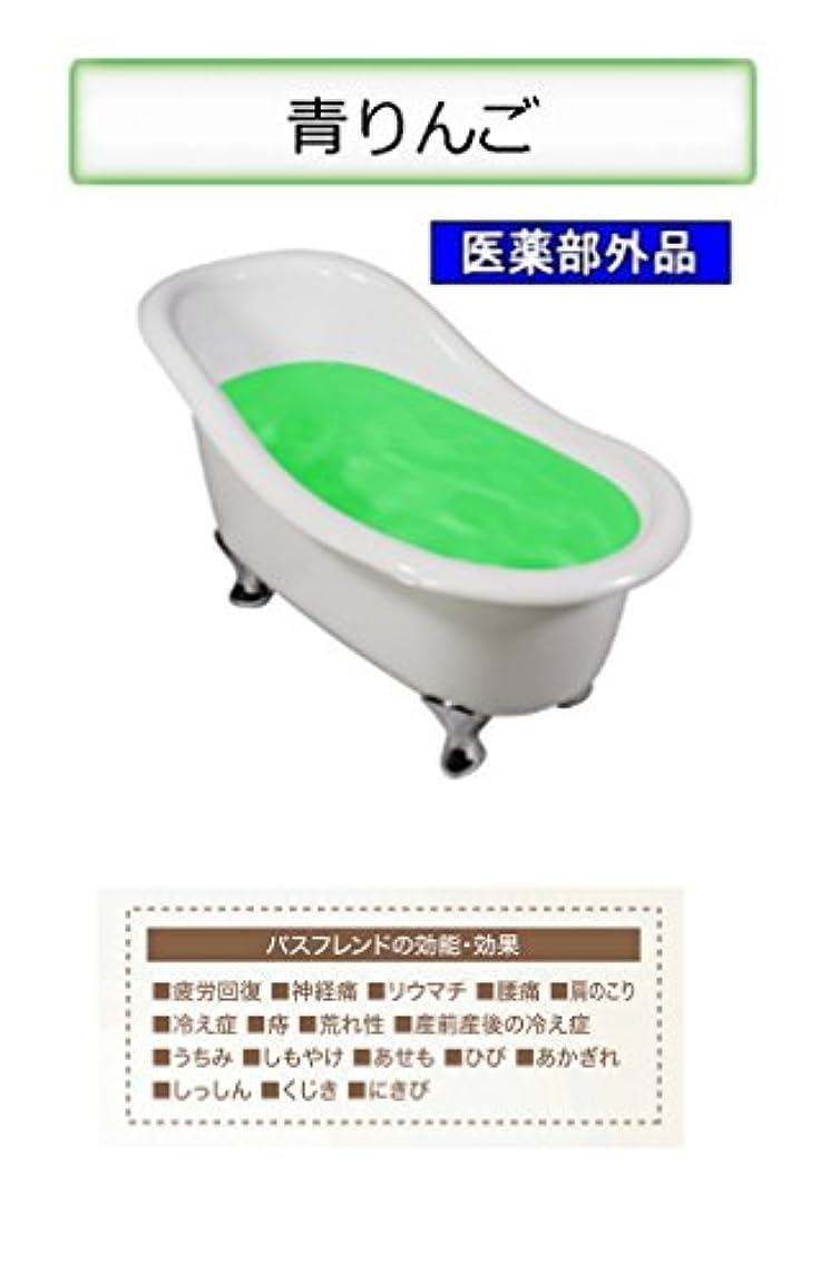 一緒敬な谷薬用入浴剤 バスフレンド/伊吹正 (青リンゴ, 17kg)
