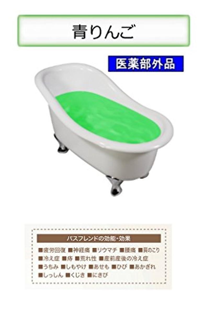 戸惑うまだら不信薬用入浴剤 バスフレンド/伊吹正 (青リンゴ, 17kg)