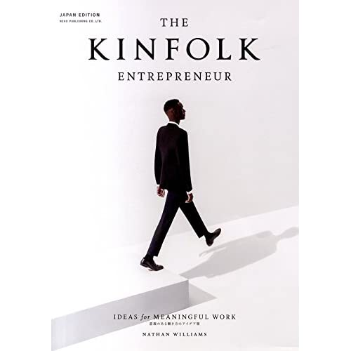 KINFOLK ENTREPRENEUR(アントレプレナー)