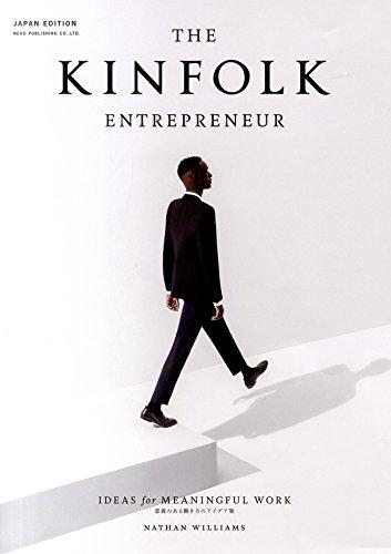 KINFOLK ENTREPRENEUR(アントレプレナー)の詳細を見る