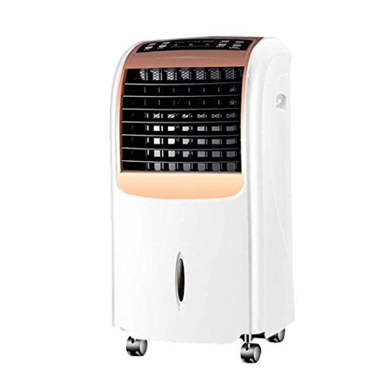 空調ファン 空調ファン暖房冷房タイプホームリモコン空調機寮可動式省エネルギー冷却ファン