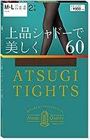 [アツギ] 60デニール アツギ タイツ (ATSUGI TIGHTS) 上品シャドーで美しく 60D〈2足組〉 レディース FP90162P ダークブラウン 日本 S~M (日本サイズS-M相当)