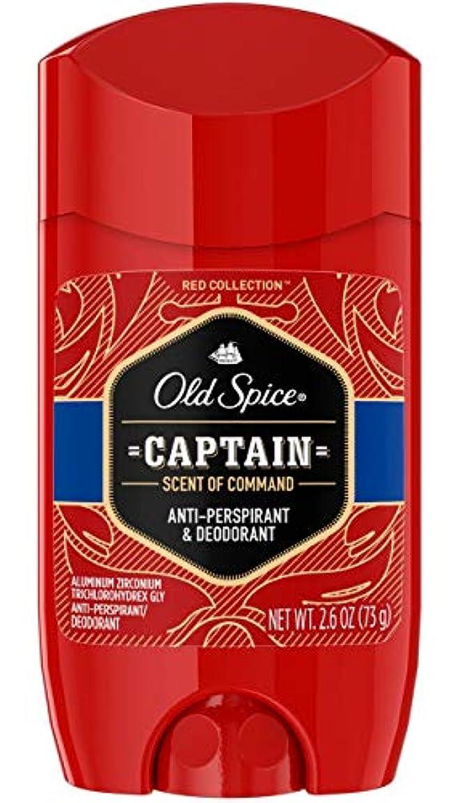 ロータリー生き残り言語オールドスパイス Old Spice メンズ デオドラント キャプテン インビジブルソリッド 男性用 固形 制汗剤 73g  海外直送