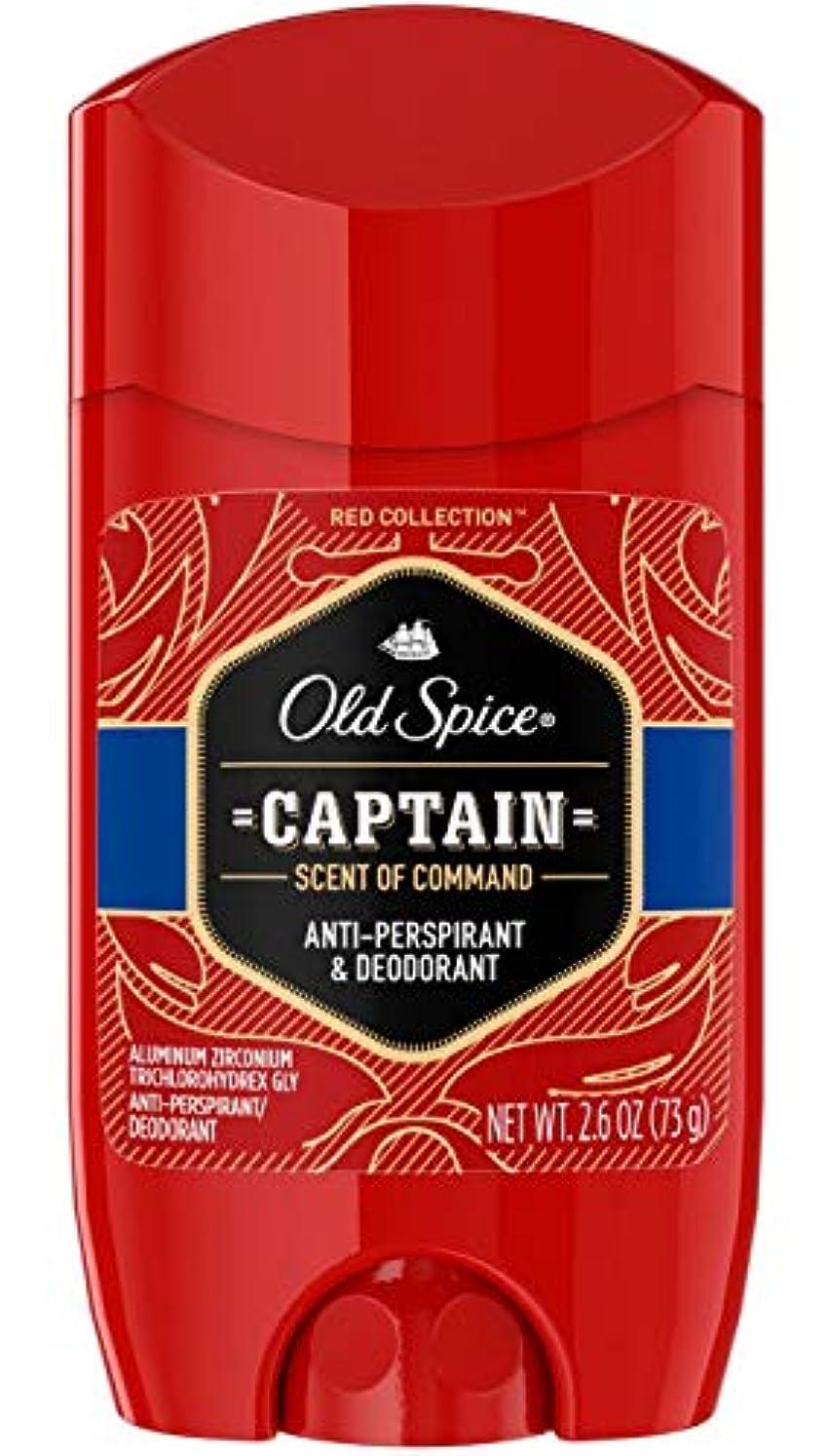 素朴な困った格納オールドスパイス Old Spice メンズ デオドラント キャプテン インビジブルソリッド 男性用 固形 制汗剤 73g  海外直送