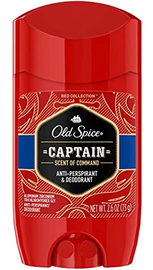 ゆでる主観的ブレークオールドスパイス Old Spice メンズ デオドラント キャプテン インビジブルソリッド 男性用 固形 制汗剤 73g  海外直送
