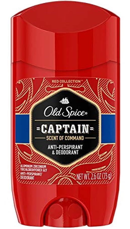 熟した効能あるユーザーオールドスパイス Old Spice メンズ デオドラント キャプテン インビジブルソリッド 男性用 固形 制汗剤 73g  海外直送