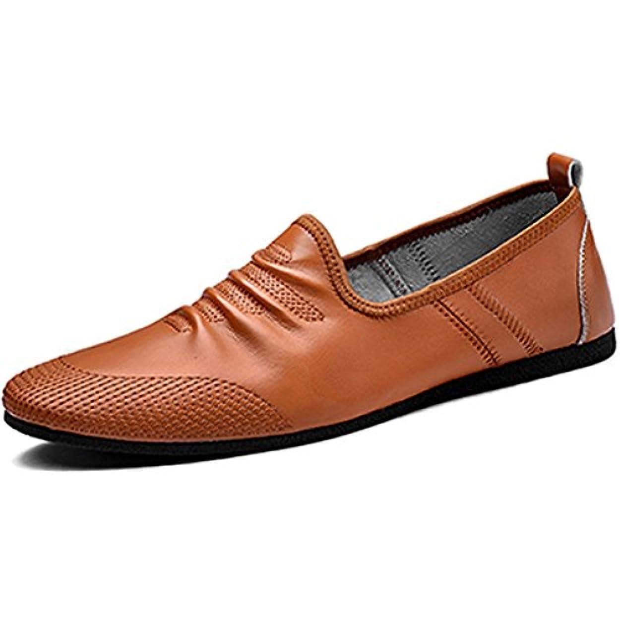 扇動する素晴らしい良い多くの日の出[つるかめ]Turukame ピーズの靴 カジュアルシューズ ドライビングシューズ 革靴 怠惰な靴 メンズ 牛革 滑り止め 通気性 軽量 手作り 疲れない イングランド風 スリッポン 日常着用