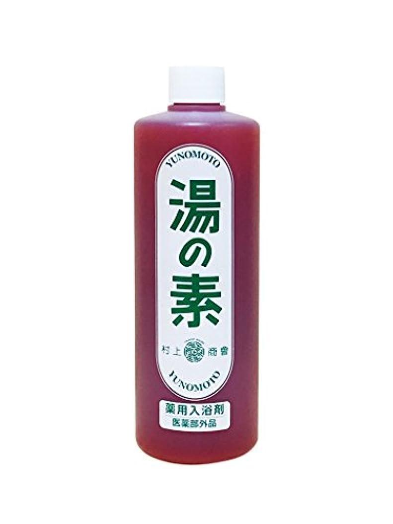 ボトルネック国旗シーズン硫黄乳白色湯 湯の素 薬用入浴剤 (医薬部外品) 490g