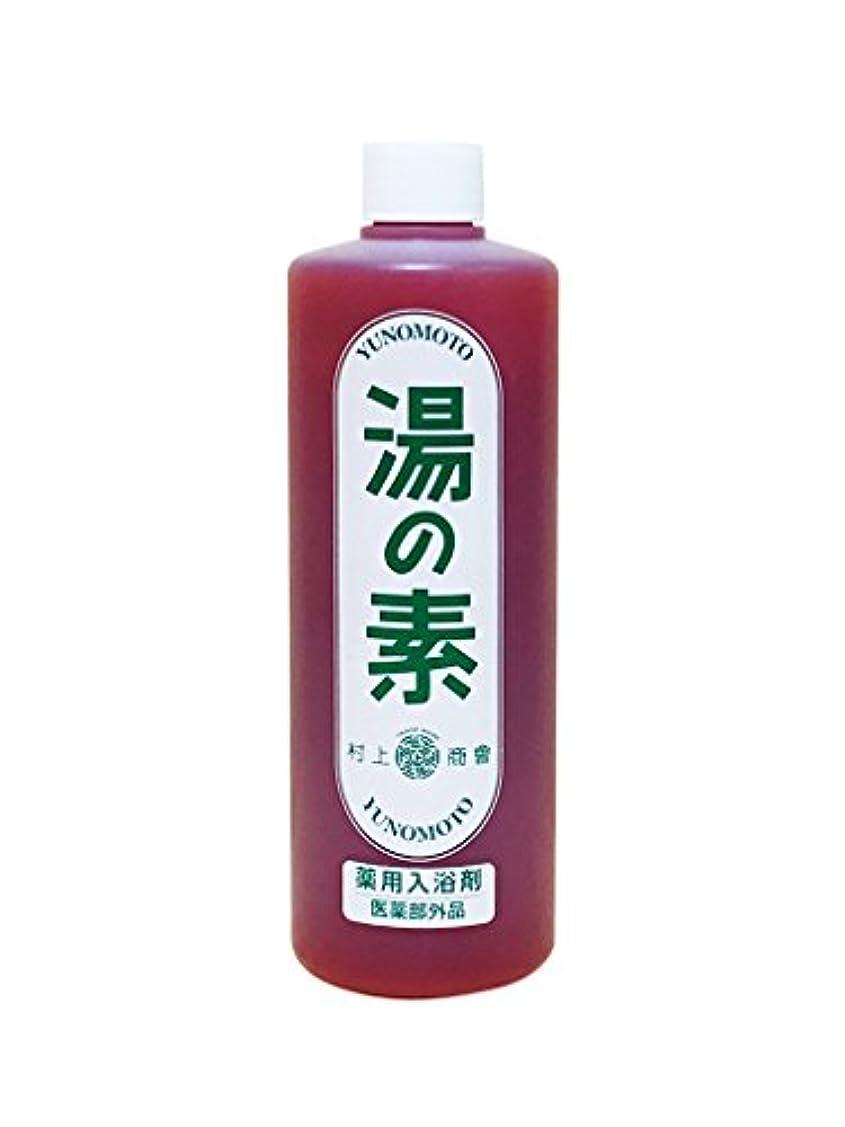 警告バウンスどうやって硫黄乳白色湯 湯の素 薬用入浴剤 (医薬部外品) 490g