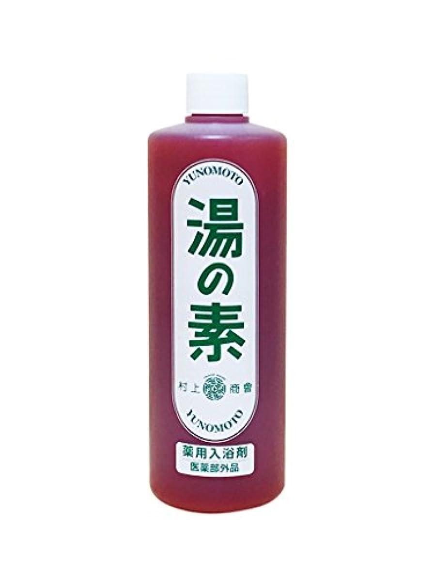 気難しい仮説硫黄乳白色湯 湯の素 薬用入浴剤 (医薬部外品) 490g