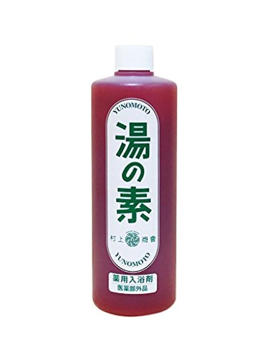 寂しいペース西硫黄乳白色湯 湯の素 薬用入浴剤 (医薬部外品) 490g