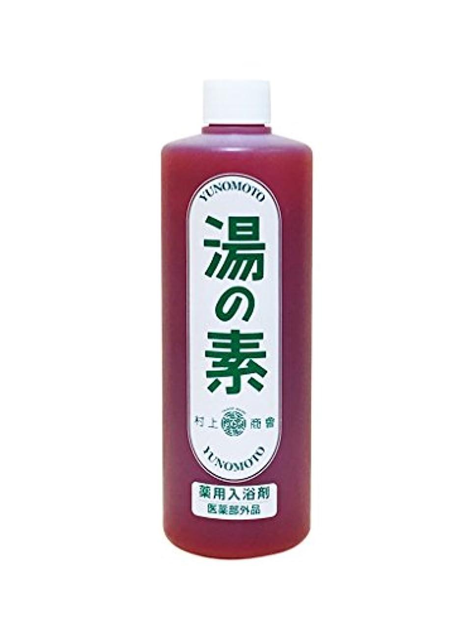 バラエティ現実には巨人硫黄乳白色湯 湯の素 薬用入浴剤 (医薬部外品) 490g