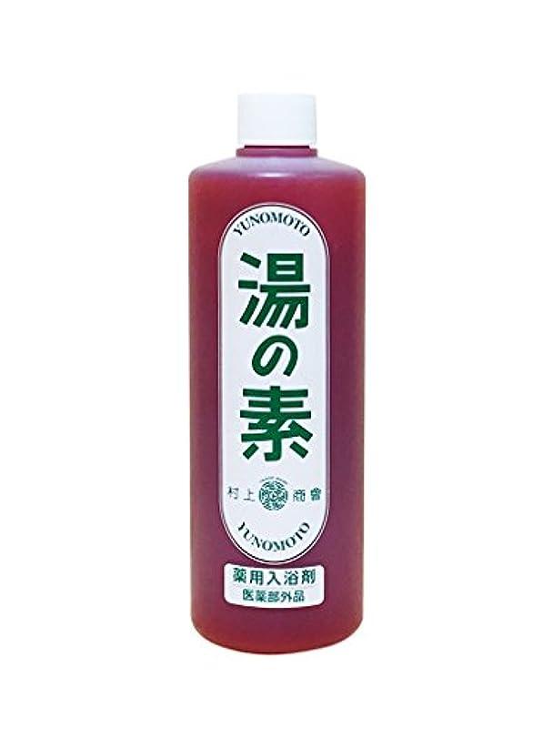 実際の必要としている病的硫黄乳白色湯 湯の素 薬用入浴剤 (医薬部外品) 490g