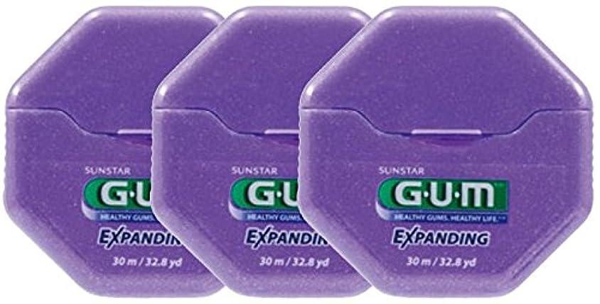 引退した簡単に悪行SUNSTAR GUM ガム エクスパンディングフロス ワックス付き/ノンフレーバー 32.8ヤード(30m) × 3個