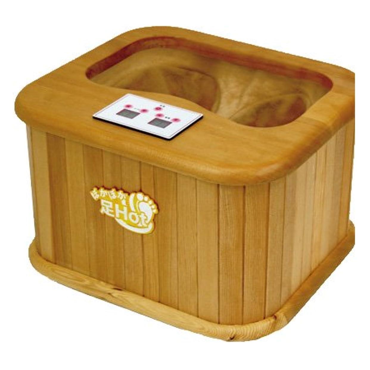 酸化するスープ競合他社選手エスアイエス(SIS) 暖房関連グッズ 天然木 39×34.5×25cm 【水を使わず芯までぽかぽか、タイマー付き】 ZL-001S