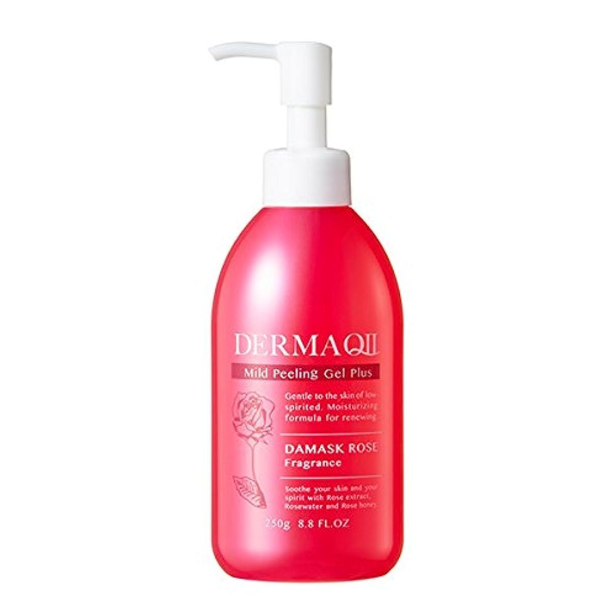 【公式】デルマキューⅡ マイルドピーリングゲル プラス ダマスクローズの香り 250g(6ヶ月分)
