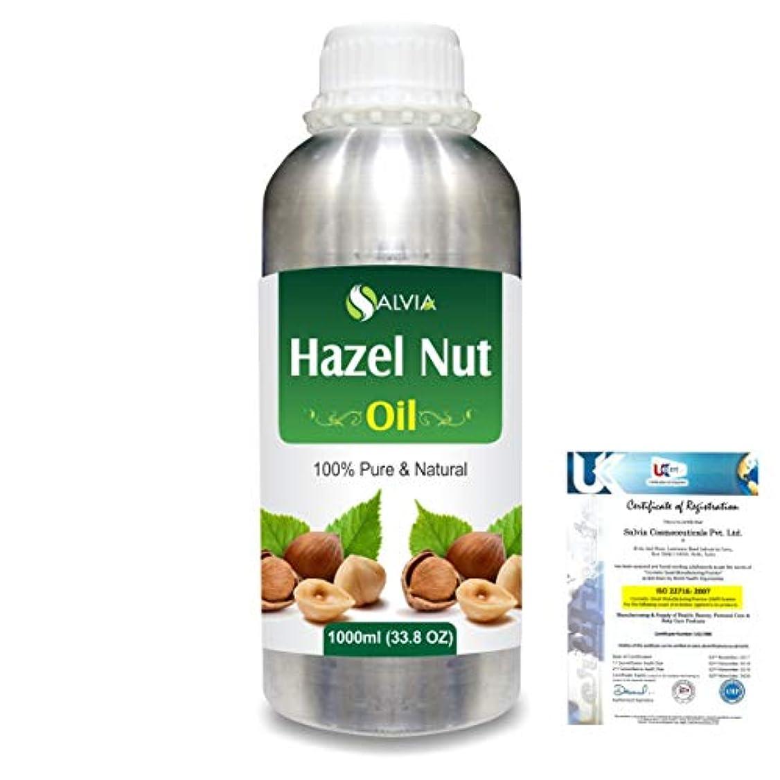時間量スポークスマンHazel Nut (Corylus avellana) 100% Natural Pure Essential Oil 1000ml/33.8fl.oz.