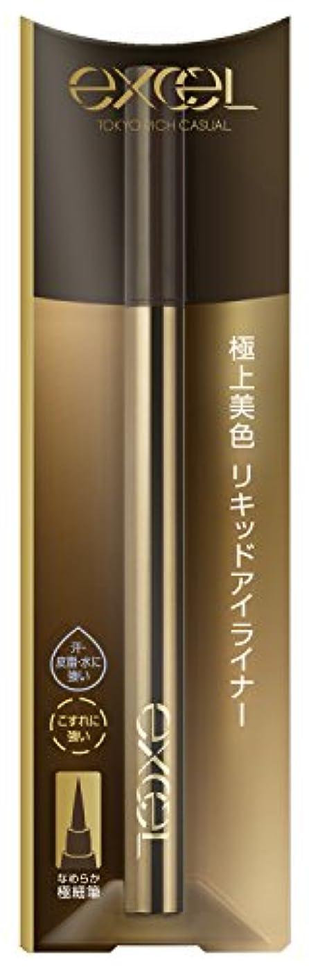 元気な封筒動力学エクセル スキニーリッチライナー RL02 チョコレート