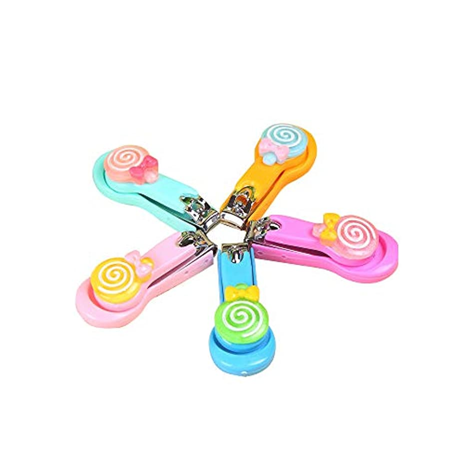 メルボルン空港天才爪切りかわいいロリポップデザイン爪切り 飛び散り防止爪切り、ランダムな色、2個