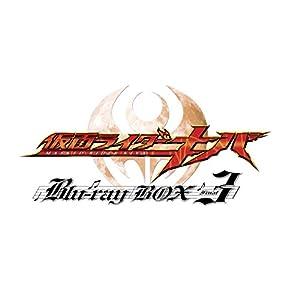 【早期購入特典あり】仮面ライダーキバ Blu-ray BOX 3<完>(A3タペストリー付)