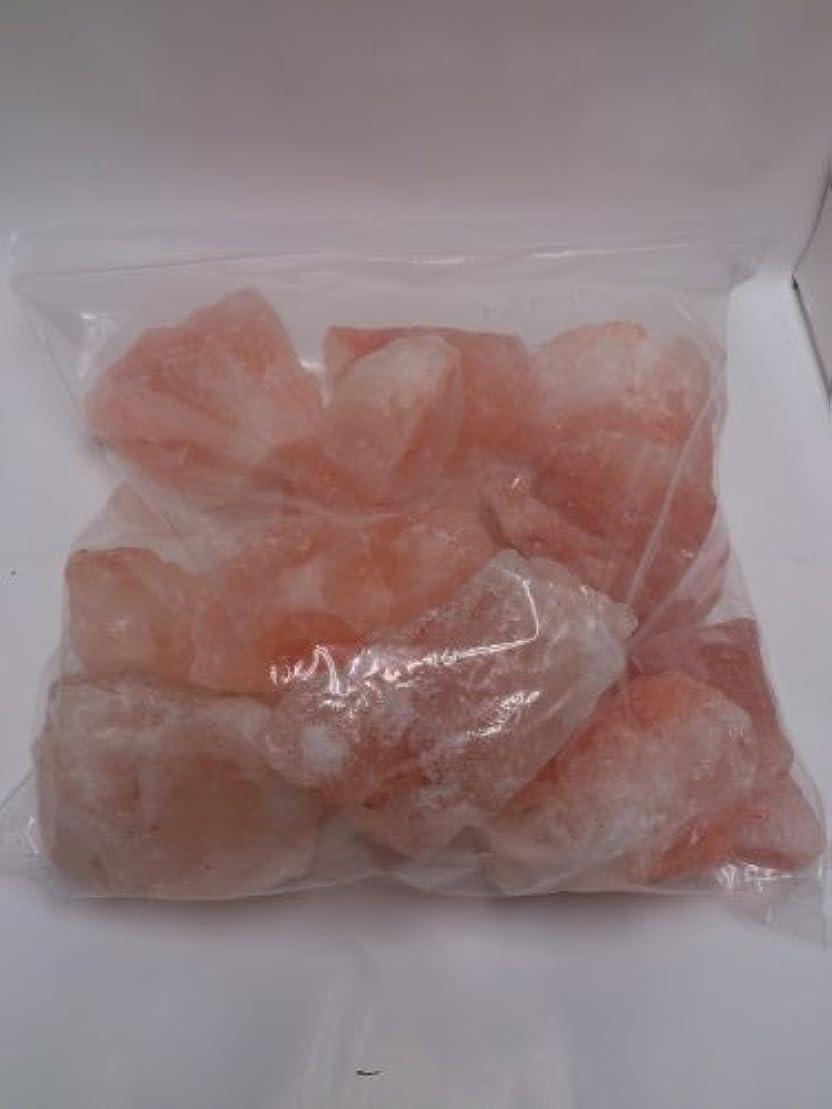 フラグラント平和有効【訳あり】ヒマラヤ岩塩ピンクソルト ブロックタイプ5kg<入浴用?食用>