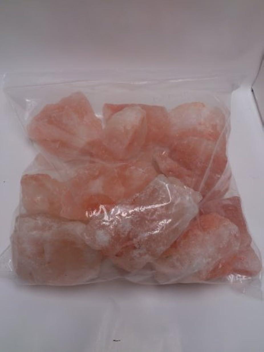 【訳あり】ヒマラヤ岩塩ピンクソルト ブロックタイプ5kg<入浴用?食用>