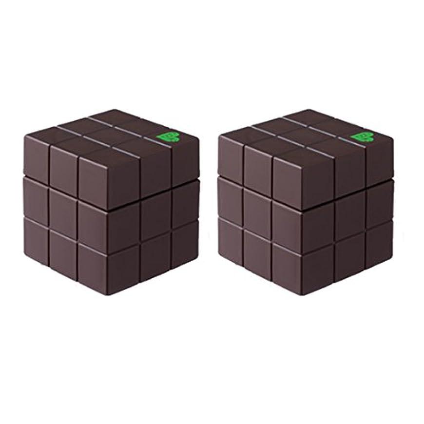 行為ゴミ箱計算可能【X2個セット】 アリミノ ピース プロデザインシリーズ ハードワックス チョコ 80g ARIMINO
