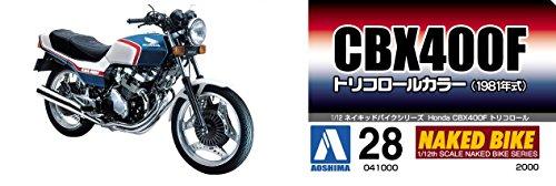 青島文化教材社 1/12 バイクシリーズ No.28 ホンダ CBX400F トリコロール プラモデル
