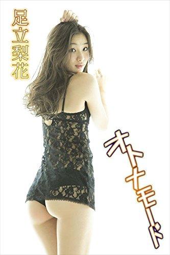 足立梨花 オトナモード【image.tvデジタル写真集】 -
