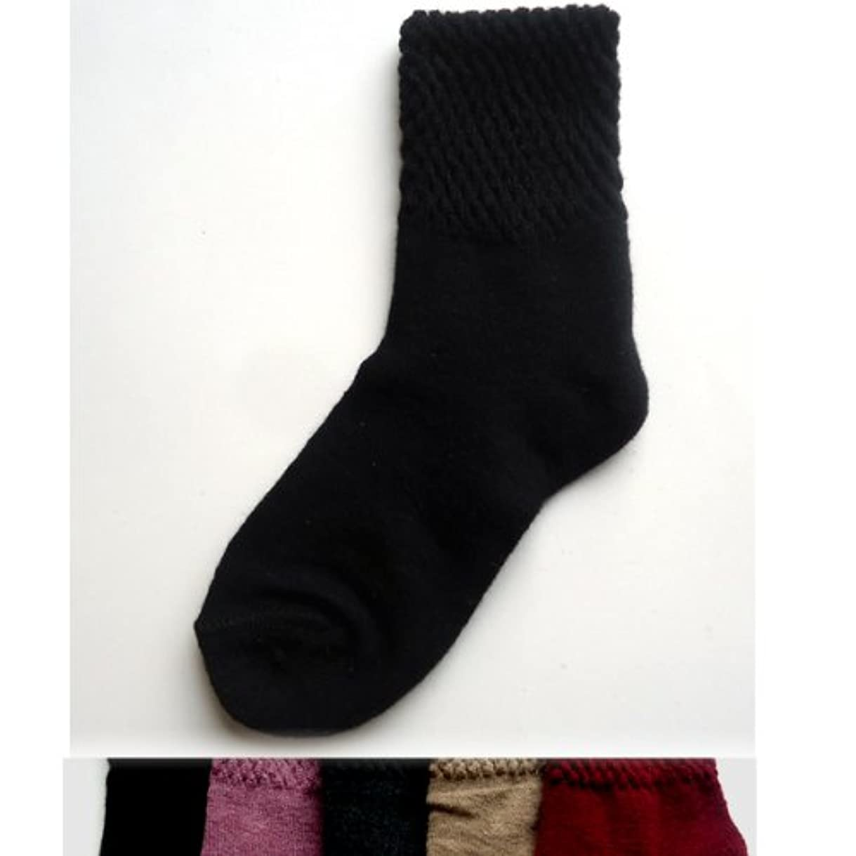 前任者可愛い思いやりのある靴下 あったか シルク混 二重編みパイナップルソックス 厚手 22~24cm お買得4足組(色はお任せ)