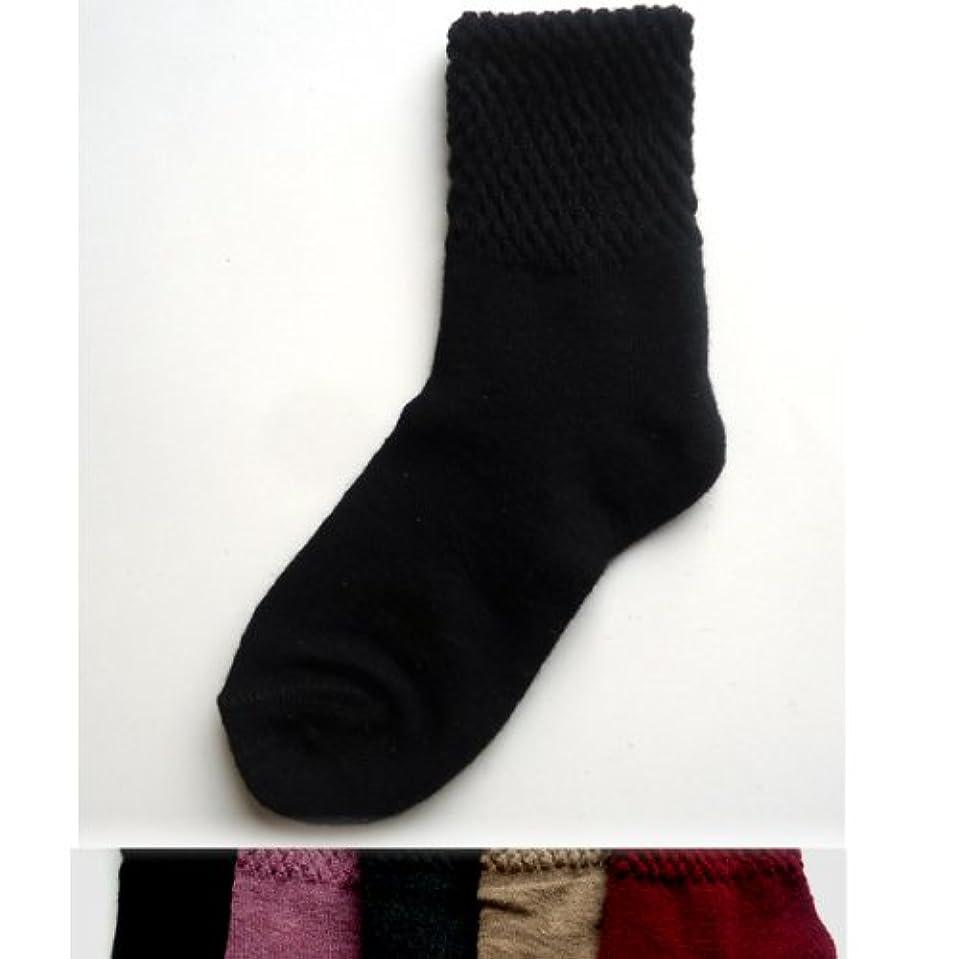 チョップ製造業タイル靴下 あったか シルク混 二重編みパイナップルソックス 厚手 22~24cm お買得4足組(色はお任せ)