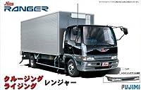 フジミ模型 1/32 はたらくトラックシリーズNo.8日野クルージングレンジャー/ライジングレンジャー