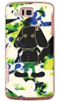 SECOND SKIN Code;C 「DOGGY3」 (クリア) / for AQUOS PHONE CL IS17SH/au ASHA17-PCCL-277-Y451