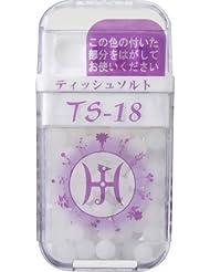 ホメオパシージャパンレメディー TS-18(Kaf)  (大ビン)
