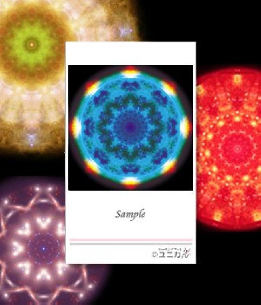 個人有効化時系列クスリエ ライジングブルー 名刺サイズカード