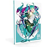 ONLY 1 feat.Hatsune Miku by BIGHEAD