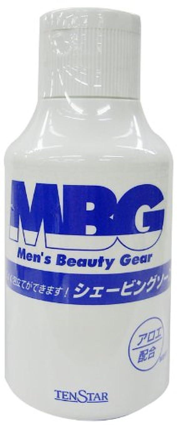 めったに既に単なるMBG シェービングソープ