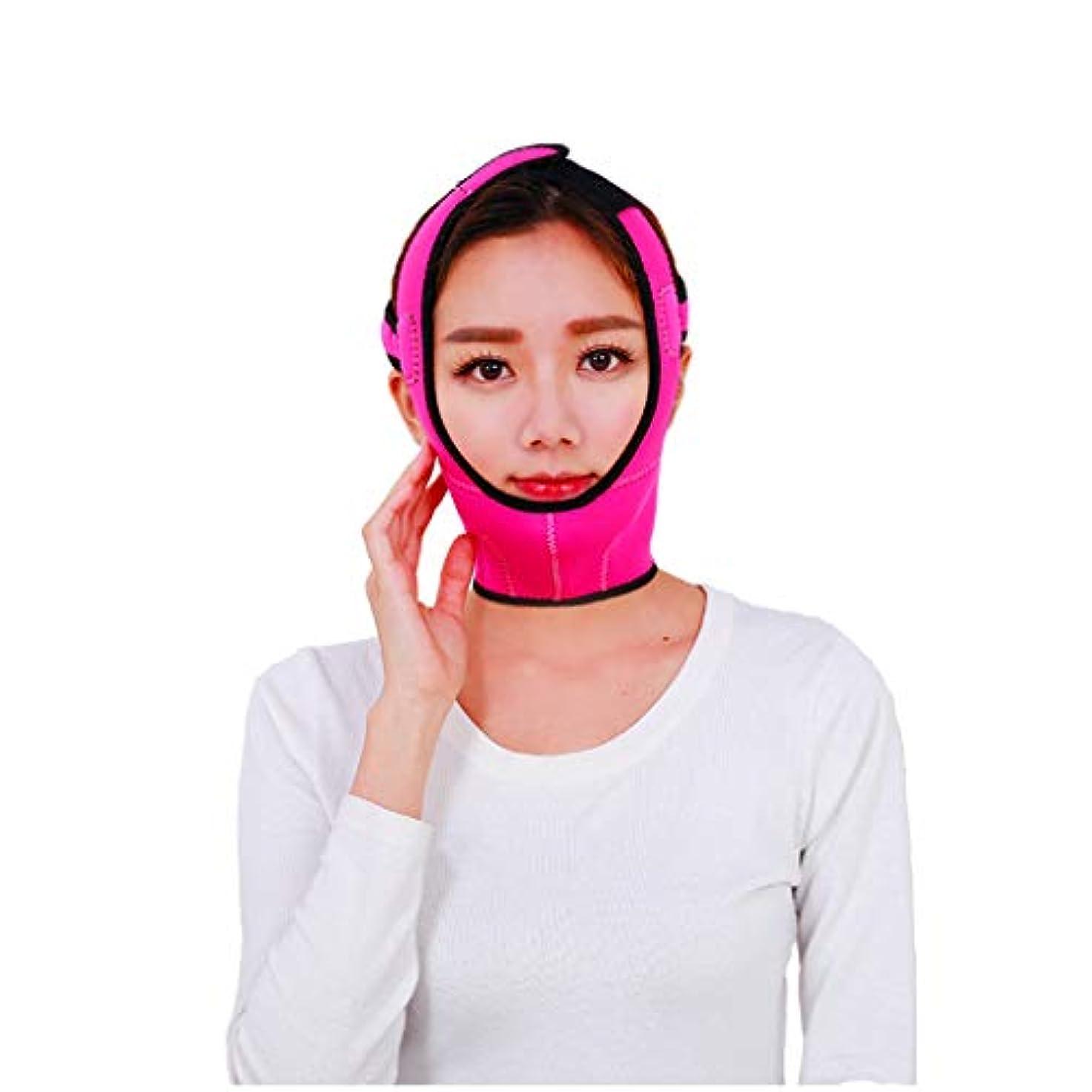 フォームコンサートスプリット顔のマスクは、胸の皮膚を引き締め首の皮膚を強化収縮リフティング包帯を和らげる