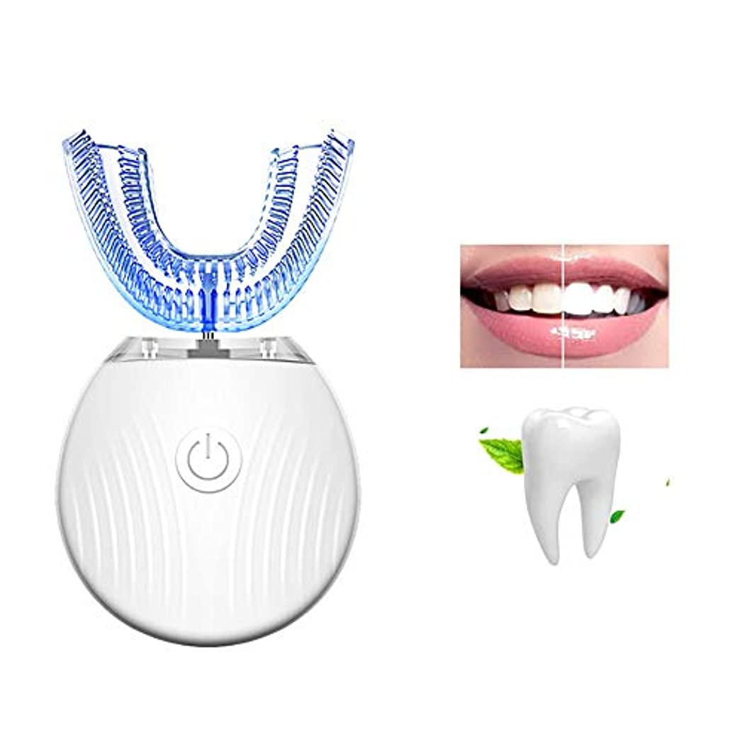 叱る害ハブ全自動可変周波数電動歯ブラシ、自動U型美白歯ブラシ、コールドライトスマートクリーンオーラル、IPX7防水、シリコンヘッド、大人,ピンク
