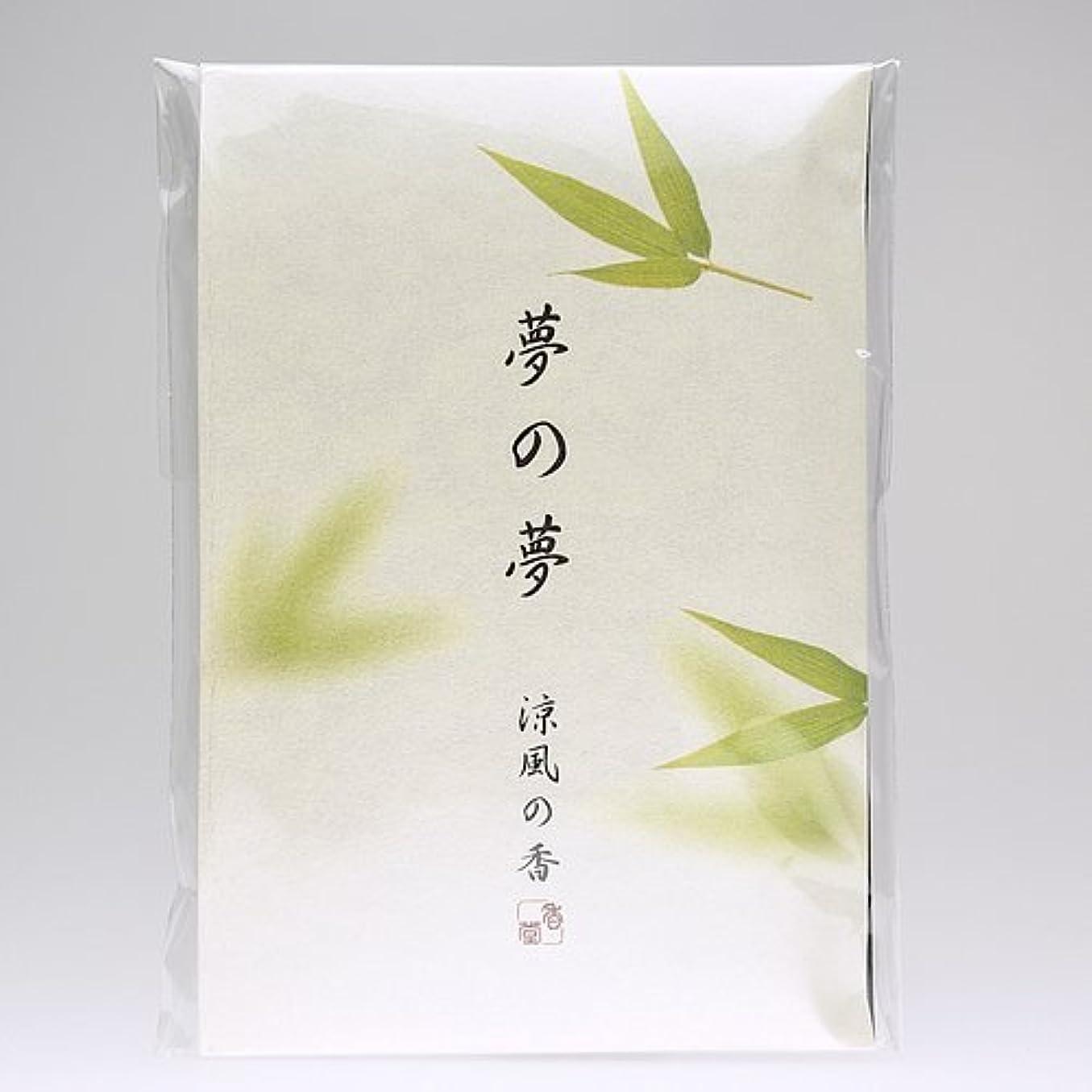 コンチネンタル代表する一致夢の夢 涼風の香 (笹) スティック12本入
