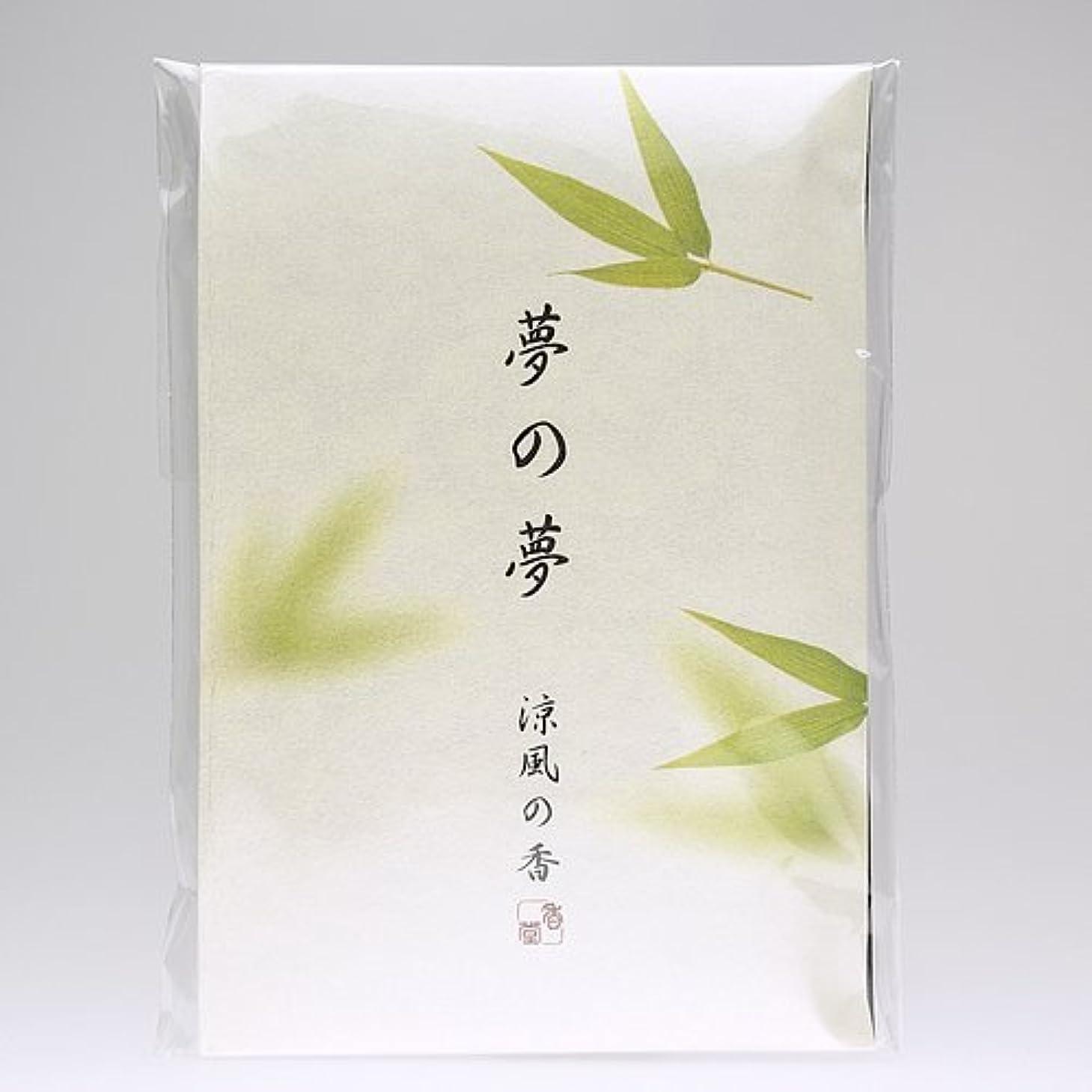 灌漑引く致死夢の夢 涼風の香 (笹) スティック12本入
