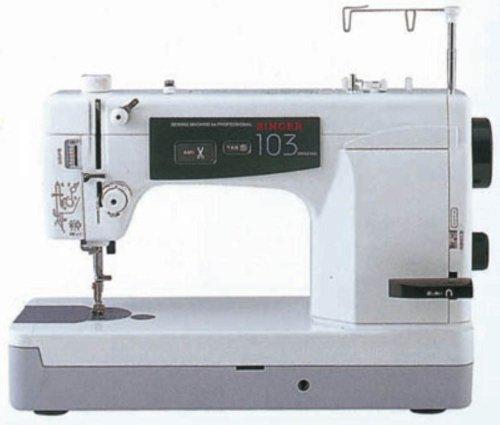 シンガー『プロフェッショナル 103DX』