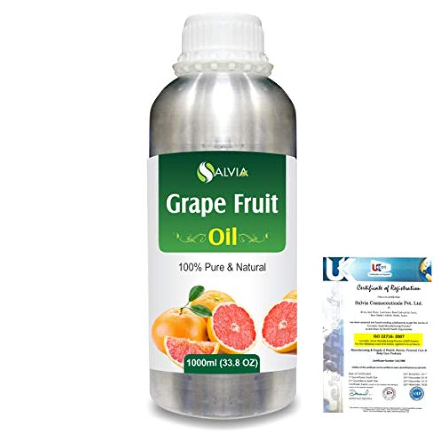 アデレード影のあるくぼみGrapefruit (Citrus paradisi) 100% Natural Pure Essential Oil 1000ml/33.8fl.oz.