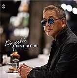 Kiyoshi ベストアルバム