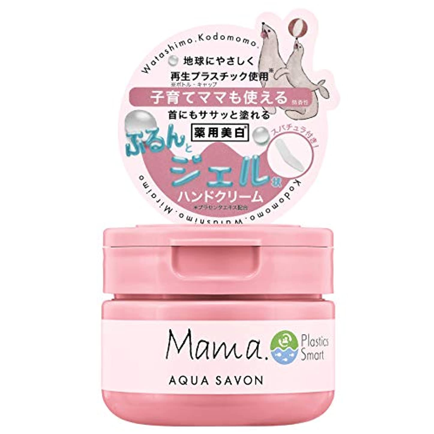 慰め夢ひばりAQUA SAVON(アクアシャボン) ママアクアシャボン 薬用美白 ハンドクリーム フラワーアロマウォーターの香り 19A 80g
