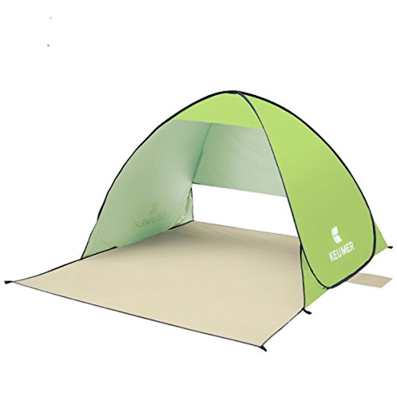 器官ショットではごきげんようHkkint 家族のピクニックキャンプテント自動テント折りたたみ簡単にインストール大スペース抗紫外線構造安定 (Color : 2)
