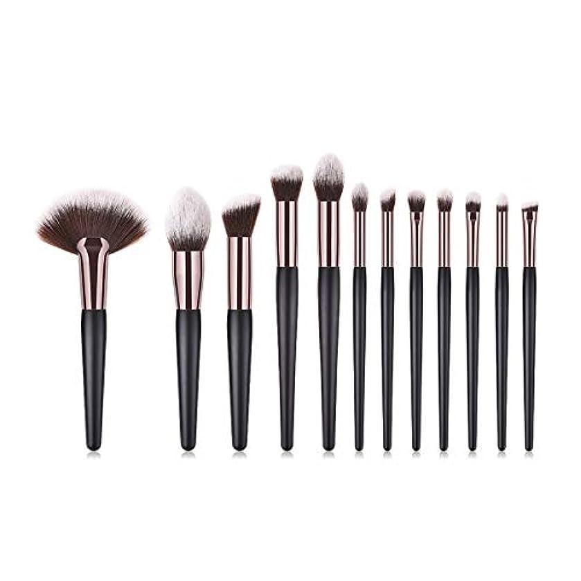 できれば拾うバンクMakeup brushes 12化粧ブラシファンデーションブラシパウダーピンクブラッシュブラシアイシャドウブラシハイスクールグロスシルエットブラシセットブラシホワイト suits (Color : Black Gold)