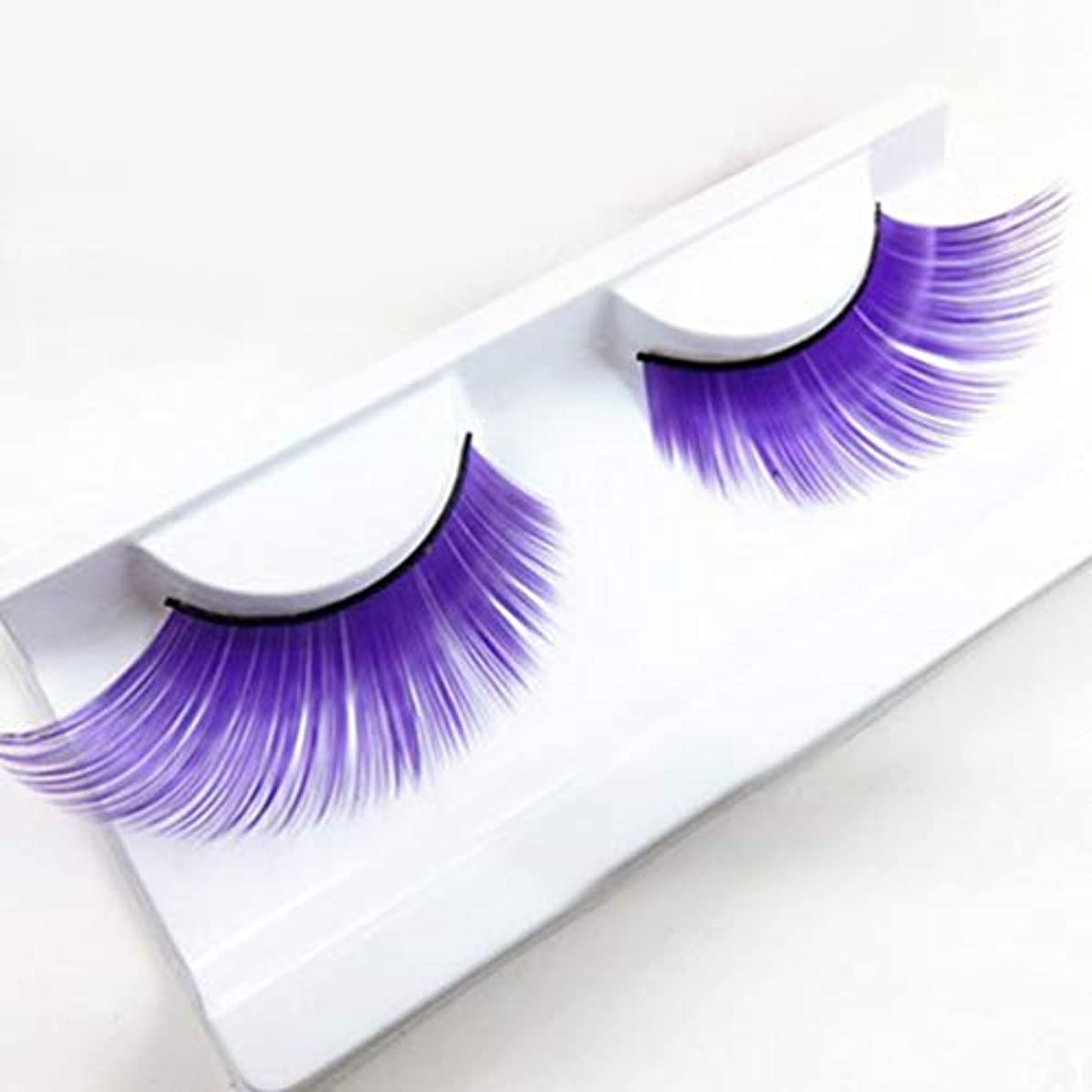 あなたはブレース兵隊(ライチ) Lychee (ライチ) Lychee 2ペアはいり つけまつげ 紫色 色つき 濃密 誇張 欧米スタイル ふんわりロング 目尻が伸びる 手作り パーティー用 ステージメイク 長持ち