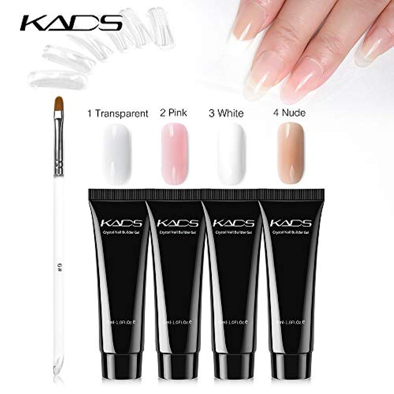 KADS 長さだしジェルネイル 6点セット UV/LED対応 長さだしチップ+ジェルネイルブラシ 簡単に長さだし (セット1)